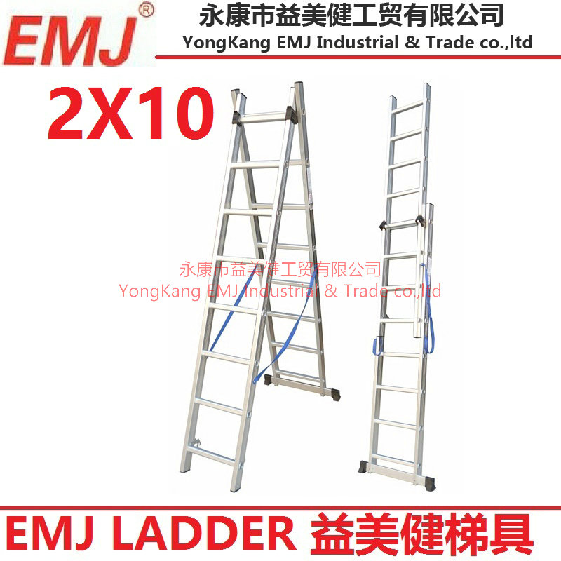2 Section extension ladder 2X10(EMJE210)-Products-Yongkang EMJ ...